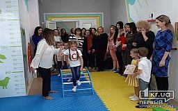 В одном из криворожских детсадов открыли сенсорную комнату за деньги «Общественного бюджета»