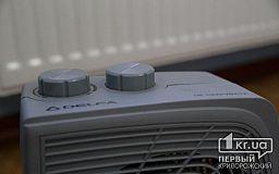 В 6 криворожских общежитиях еще не включили отопление
