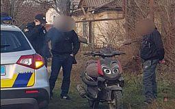 Криворожские полицейские за несколько часов нашли подозреваемого в угоне скутера