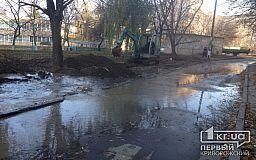 В Кривом Роге во время работ сотрудники ДТЭК повредили трубу водопровода