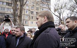 Криворожане передали документы по делу о теплицах на Крэсовском-2 представителям ОГА