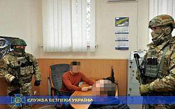 Інтернет-провокатора, який за завданнями спецслужб РФ закликав до терактів у День Гідності та Свободи, затримали у Дніпропетровській області
