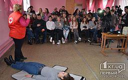 Криворожские школьники «откачивали» пострадавшего в результате ЧП