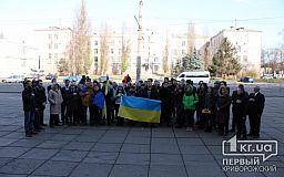 Студенти і викладачі істфаку КДПУ, які першими приєднались до криворізького Євромайдану, вийшли на акцію