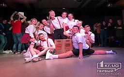 Криворожские студенты взяли Гран-при областного студенческого бала
