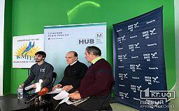 Якою буде програма мандрівного міжнародного фесту документального кіно про права людини у Кривому Розі