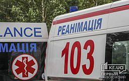 Як трансформують систему екстреної медицини в Україні