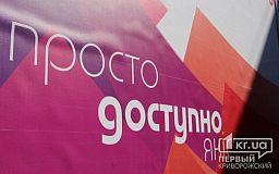 Для криворожской «Визы» чиновники предлагают купить «курятник за баснословную цену» в 75 000 000 гривен