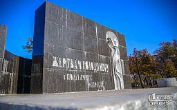 Вшануй, де б ти не був: сьогодні День пам'яті жертв Голодоморів та політичних репресій