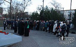 Мільйони замордованих українців, жертв радянсько-російської імперії, вийшли згадати криворіжці