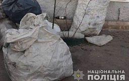 Правоохранители изъяли больше тонны металла из незаконного пункта приема в Кривом Роге