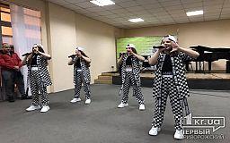 Вокалистки из Кривого Рога завоевали Гран-при на Всеукраинском конкурсе