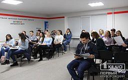 У криворізькому педагогічному відкрили осінню сесію Школи молодіжного лідерства