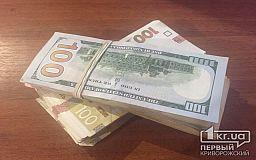 Доллар упал до самой низкой стоимости за последние 4 года, - Нацбанк