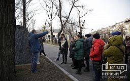 Для 40 студентів Кривого Рогу та Києва провели екскурсію індустріальними об'єктами міста