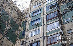 В Кривом Роге спасатели обнаружили труп пенсионера в квартире