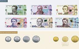 НБУ анонсировал появление в Украине новых монет