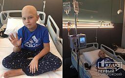 Выделение денег для криворожского школьника, у которого обнаружили редкое онкологическое заболевание, обсудят депутаты горсовета