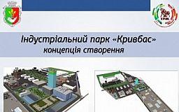 Господи, больные люди, - мэр во время голосования за попытку исполкома создать индустриальный парк Кривбасса