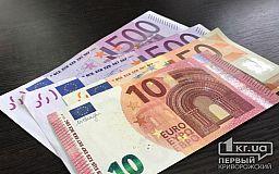 Депутаты проголосовали за кредит между криворожским КП и европейским банком, сроки подачи которого «прошляпили» чиновники