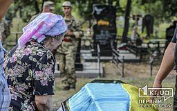 В Кривом Роге задокументируют Аллею славы и отведут сектор на кладбище для похорон Героев, погибших в зоне АТО и ООС