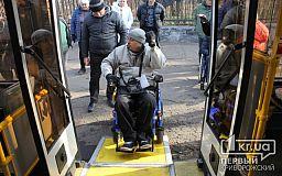 Громадські активісти провели тренінг для водіїв та кондукторів тролейбусів Кривого Рогу