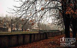 Какой будет погода в Кривом Роге 28 ноября и что сулит гороскоп в этот день