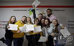 Добігла кінця зустріч молодих лідерів з Києва та Кривого Рогу