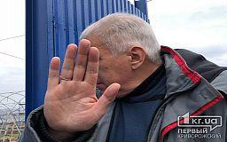 В Кривом Роге неизвестные снова не допустили инспекторку ГАСИ на территорию, где возводят теплицы