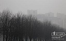 Внимание! 29 ноября в Кривом Роге будет сильный туман