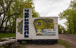 Более 2400 криворожских ликвидаторов аварии на Чернобыльской АЭС получат материальную помощь
