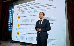 Нотаріуси можуть отримати право реєструвати шлюби і розлучення, - Міністр юстиції України