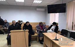 Адвокаты не пришли: слушание по делу криворожанки Амины Менго отложили