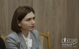 Министерка образования и науки Украины приехала в Кривой Рог