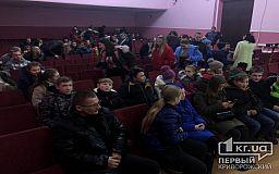 Онлайн: у Вільному під Кривим Рогом для школярів організували small-talk і рок-концерт