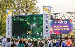 Криворожане могут поучаствовать в обсуждении плана празднования Дня Европы
