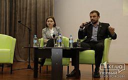 О коррупции в ВУЗах и бюджетных местах поговорили криворожские студенты с Министеркой образования и науки Украины