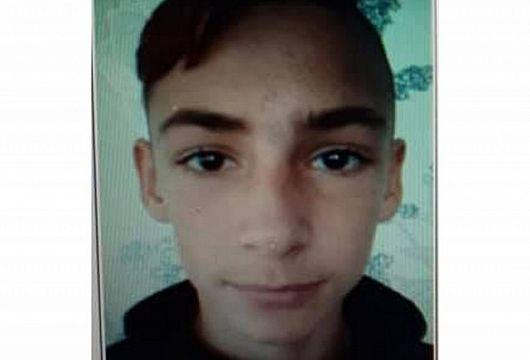 В Кривом Роге без вести пропал 14-летний подросток