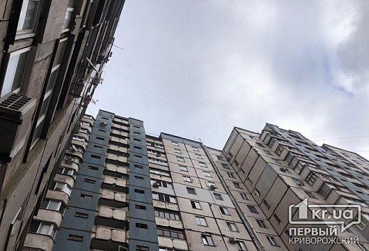 Криворожанин выпал из окна в многоэтажке и разбился насмерть