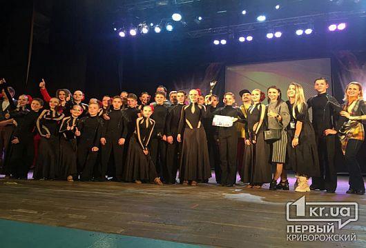 Криворожский ансамбль «Вдохновение» стал обладателем Гран-при Всеукраинского фестиваля