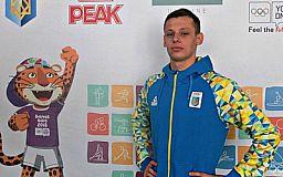 Криворізький спортсмен представлятиме Україну на Олімпійських іграх у Токіо