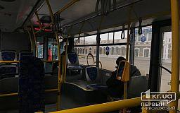 Новый график троллейбуса №3 в Кривом Роге