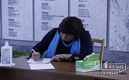 Полиция рассматривает материалы, связанные с возможным препятствованием депутатской деятельности в Кривом Роге