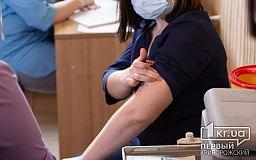 Як мешканцям Дніпропетровщини записатися на вакцинацію від коронавірусу