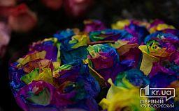 Сколько стоит букет цветов к 8 марта в Кривом Роге