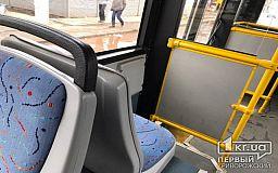 Новый график движения троллейбуса №1 в Кривом Роге на выходных
