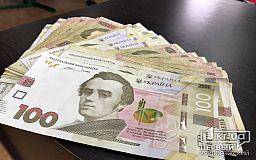 Чиновницу, директора ООО и предпринимателей обвиняют в растрате 500 тысяч гривен в Кривом Роге