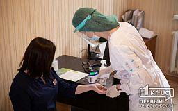 За сутки от коронавируса вакцинировали 90 медиков в Кривом Роге