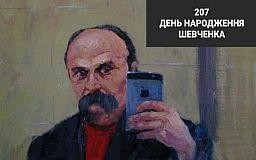 Модник і гравюрист: Шевченко, якого Ви не знали