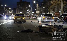 Мотоциклист пострадал в результате ДТП в Кривом Роге